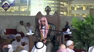 قيام الليل من أعظم مناقب الصالحين - الشيخ صالح المغامسي
