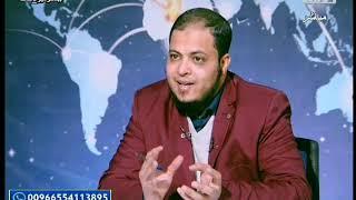 أثر التقية في هدم عقيدة الشيعة جزء8 || ستوديو صفا - الضيف: الشيخ خالد الوصابي  2019/2/6
