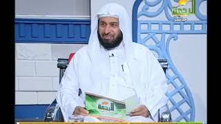ولله الاسماء الحسنى|   الشيخ عبد الله بدر يلقى علينا اجمل الكلام عن اسم الله الستير