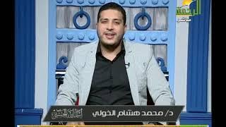 ولله الاسماء الحسنى|   اسم الله الطيب جل جلاله مع الشيخ محمد الشربينى