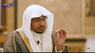الرؤيا الصادقة والرؤيا التي من الشيطان - الشيخ صالح المغامسي