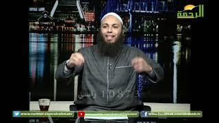 غير حياتك | طلعة رجب | مع الشيخ خالد الحداد