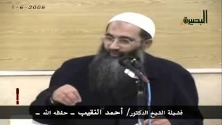 ما هو تعليق فضيلتكم على ذهاب أحد الدعاة المسلمين لحضور قداس النصارى؟