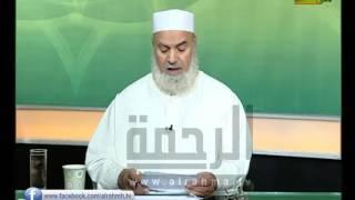 برنامج مع الأسرة المسلمة | مع فضيلة الشيخ الدكتور أبو الفتوح عقل | 2-8-2017