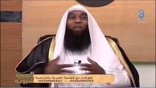 حال النبي ﷺ بعد وفاة خديجة وزواج السيدة سودة - بدر المشاري - السيرة النبوية