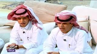 تقول الله يطعني ـ عبدالعزيز وعبدالرحمن آل زايد | #زد_فرصتك2