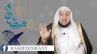 التهنئة بدخول رمضان