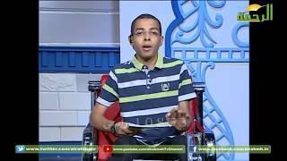ترجمان القرآن || مع الدكتور محمود نصر || ولنا فى الشباب حياة || 4-10-2019 ||