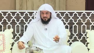 انتبه لا تستدين للسفر | د. محمد العريفي