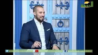 قناة الرحمة تكشف عن سر عودة الشيخ عبد الله رشدى للمنابر مع ملهم العيسوى