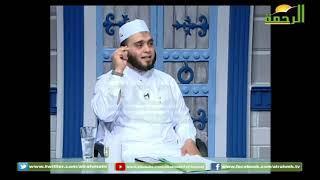 مجلس الرحمة ||مع الاعلامي محمد السجينى || نعمة الستر