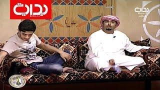جلسة قبل صلاة العشاء - مقرن الشواطي وعلي عبدالمعطي وبدر الشمري | #زد_رصيدك2