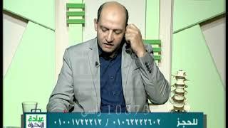 عيادة الرحمة | الدكتور /مأمون ابو شوشة استشاري جراحة المخ والاعصاب | الغضروف القطني | 6 7 2019