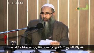 هل يجوز أن يكون وُد بين مسلم وكافر ؟