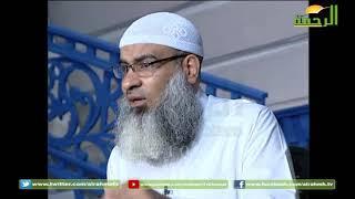 قال الفقيه الشيخ مسعد أنور أحكام الأضحية الحلقة السادسة عشر