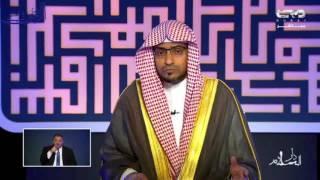 آية كريمة ختم بها النبي ﷺ كتبه لدعوة أهل الكتاب - الشيخ صالح المغامسي