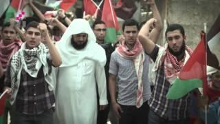 فلم فلسطين الرباط | د. محمد العريفي