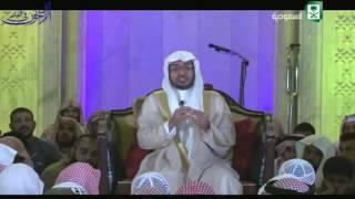 من سُنن الله عزَّ وجلَّ في خَلقِه - الشيخ صالح المغامسي