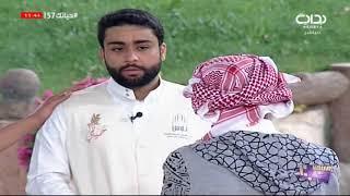 #حياتك57 | جلسة سوالف - تركي الموسى وذيب آل مبارك ومحمد الصقري وعبدالله العساف