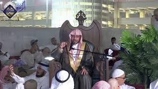 """قال الله تعالى: """"لقد رضِيَ اللهُ عنِ المُؤمنين إذ يُبايعُونَكَ تحتَ الشَّجرةِ"""" - الشيخ صالح المغامسي"""