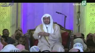 من قواعد الحساب يوم القيامة - الشيخ صالح المغامسي
