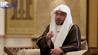 خطورة الخوض في أعراض المسلمين - الشيخ صالح المغامسي