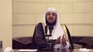 انتشار الجهل آخر الزمان !! | الحلقة 62 شرح مختصر صحيح البخاري | د. محمد العريفي