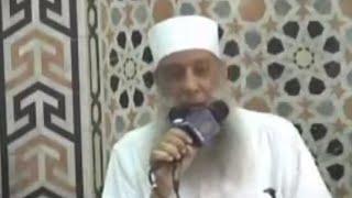 الإمام العادل |  محاضرة للشيخ الحويني