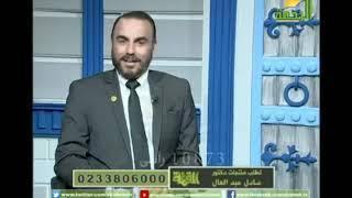 أقوى المشروبات لزيادة الفهم والإستيعاب قبل الإمتحان مع د- عادل عبد العال و ملهم العيسوى