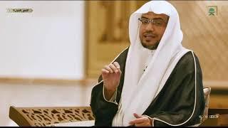 فروقات لغوية - الشيخ صالح المغامسي