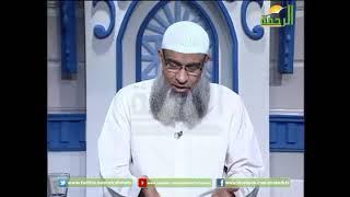 وهل مس الأعضاء التنناسلية وغير ذلك ينقض الوضوء مع فضيلة الشيخ مسعد أنور