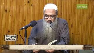 تلاوة من سورة يونس  5 إلى 8  - للشيخ د. أحمد النقيب