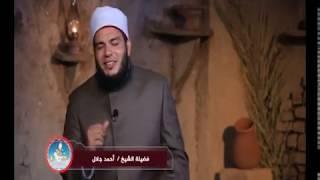 قصة مؤثرة بين الحسين بن على وأخوه يرويها الشيخ أحمد جلال