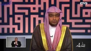من منَّة الله عزَّ وجلَّ على بني زُهرة - الشيخ صالح المغامسي