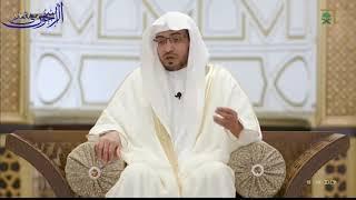معنى الحديث أن (قُلْ هُوَ اللهُ أَحَدٌ) تعدل ثلث القرآن - الشيخ صالح المغامسي