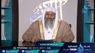 زوجة تريد ان تزوج زوجها بالزوجة الثانية ماذا تفعل | الشيخ مصطفى العدوي