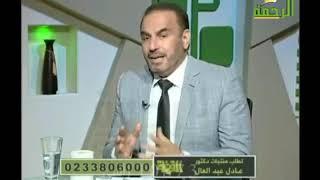 من أهم أسباب خشونة المفاصل وآلامها مع د- عادل عبد العال وملهم العيسوى