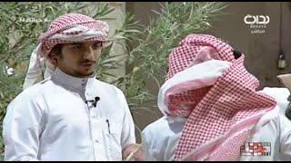 توضيح لخلاف الشباب مع أحمد سعود وإعتذار عبدالعزيز بن سعيد ووليد الشمري وسعد الكلثم | #حياتك36