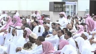 قصة إسلام بريدة بن الحصيب | د . محمد العريفي