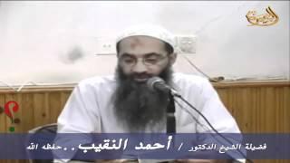 حكم جمع سور القرآن الصغيرة في ركعة واحدة ؟