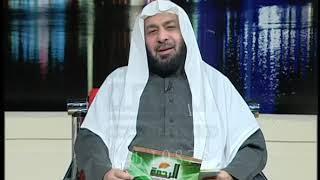 ولله الأسماء الحسنى | مع الشيخ / محمد الشربيني | بعنوان الحسيب جل جلاله 4