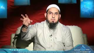 إنها النبوة | ح13 | الإيمان حياة | الشيخ الدكتور محمد سعد الشرقاوي