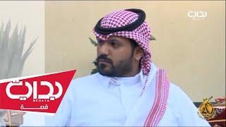 لقاء مع محمد البقمي | زياد الشهري