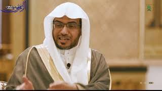 """برنامج """"مع القرآن11"""" - الحلقة (4) - """"فأنفُخُ فيه فيكون طيرًا بإذن الله"""" - الشيخ صالح المغامسي 1440هـ"""
