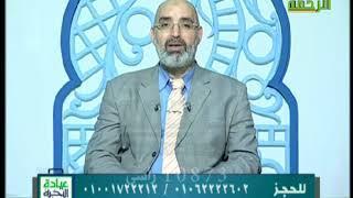 عيادة النخبة الدكتور أمير صالح  استشاري العلاج الطبيعي 4 5 2019