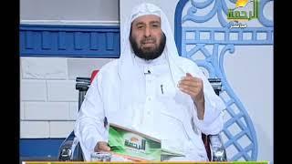 ولله الاسماء الحسنى |  الشيخ محمد الشربينى يشرح لنا معنى اسم الله الستير