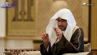 مسألة الطلاق حال الغضب - الشيخ صالح المغامسي