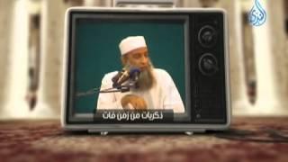 ذكريات من زمن فات   ح 13   الشيخ أبي اسحاق الحويني