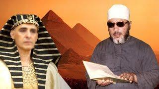 من اغرب القصص مع الشيخ كشك - قصة ماشطة فرعون
