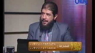 برنامج فاسألوا أهل الذكر _قاة وصال 01/12/2017